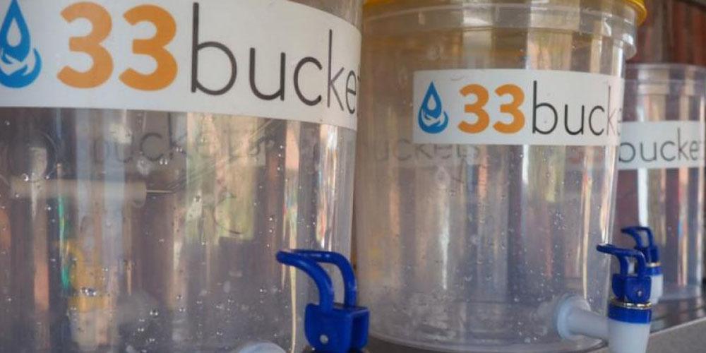 ASU Learn to Thrive – 33 Buckets